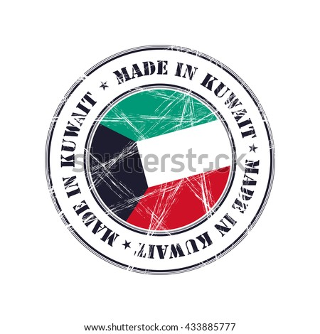 Made in Kuwait grunge rubber stamp with flag - stock vector