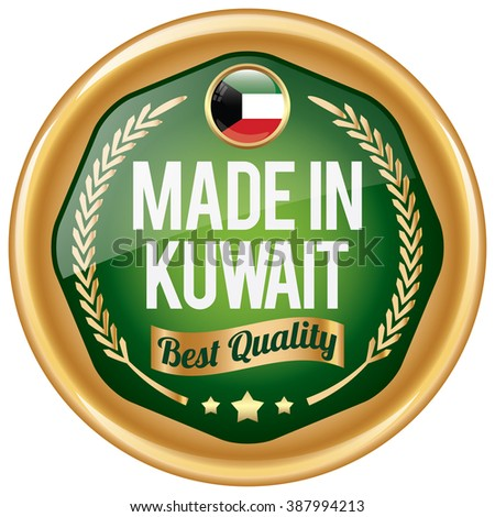 made in kuwait icon - stock vector