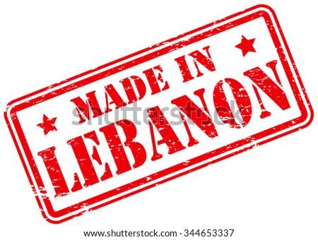 Made in Lebanon Rubber Stamp - stock vector