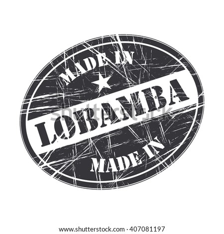 Made in Lobamba rubber stamp - stock vector