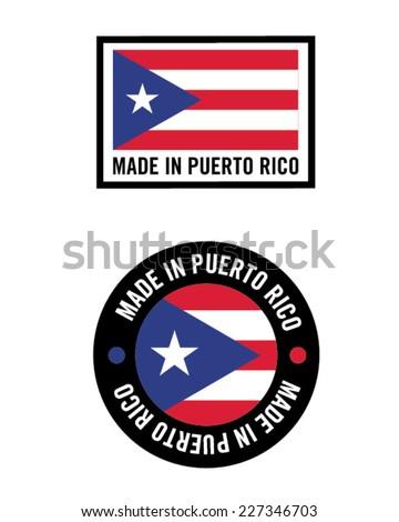 Made in Puerto Rico Icon Set - Vector - stock vector