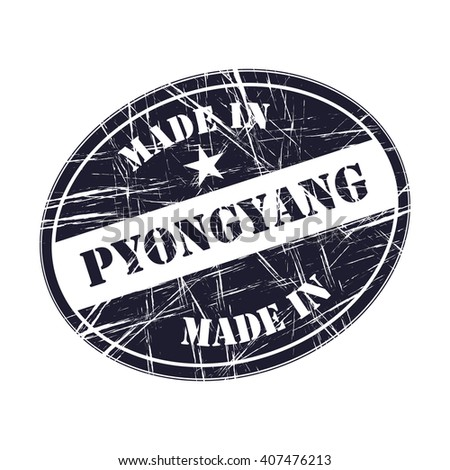 Made in Pyongyang rubber stamp - stock vector