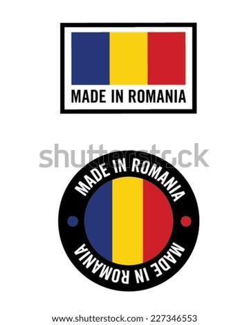 Made in Romania Icon Set - Vector - stock vector