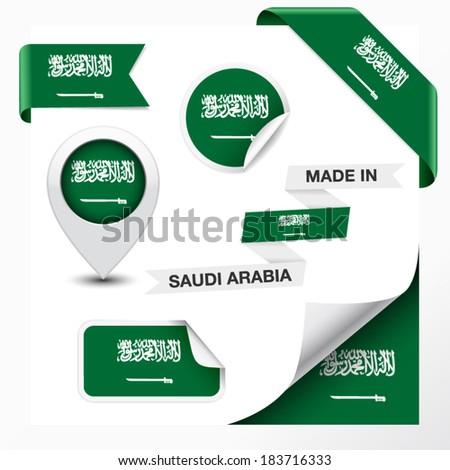 Made in Saudi Arabia collection of ribbon, label, stickers, pointer, icon and page curl with Saudi Arabian flag symbol on design element. Vector EPS 10 illustration isolated on white background. - stock vector