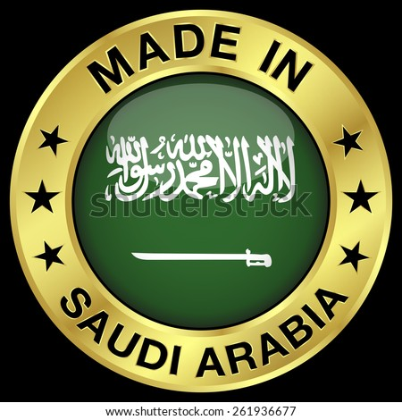 Made in Saudi Arabia gold badge and icon with central glossy Saudi Arabian flag symbol and stars. Vector EPS 10 illustration isolated on black background. - stock vector