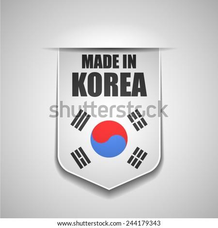 made in South Korea - stock vector
