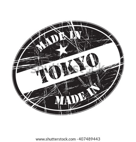 Made in Tokyo rubber stamp - stock vector