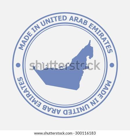 Made in United Arab Emirates seal. Sign of production. Vector illustration EPS8 - stock vector