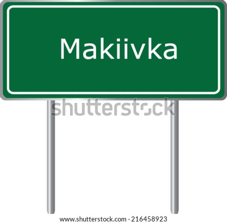 Makiivka road sign green vector illustration, Ukraine city - stock vector