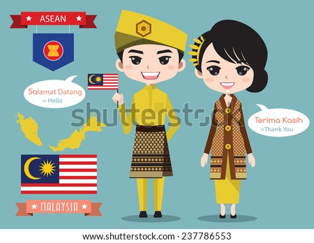 Malaysia boy and girl in traditional costume  - stock vector