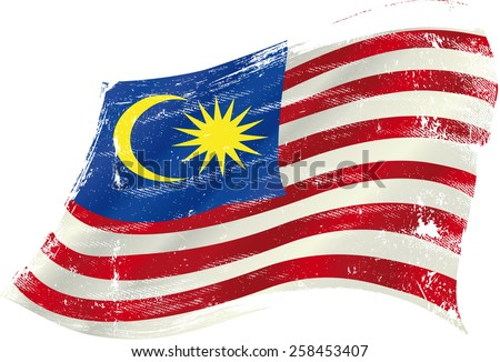 Malaysian grunge waving flag. Malaysian grunge flag with a texture in the wind - stock vector
