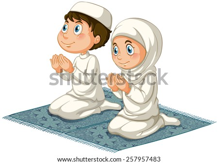 Male and female muslims praying on the carpet - stock vector