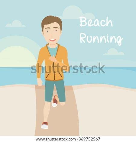 Male Beach Runner - stock vector