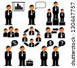 Management business human resources icons, vector - stock vector