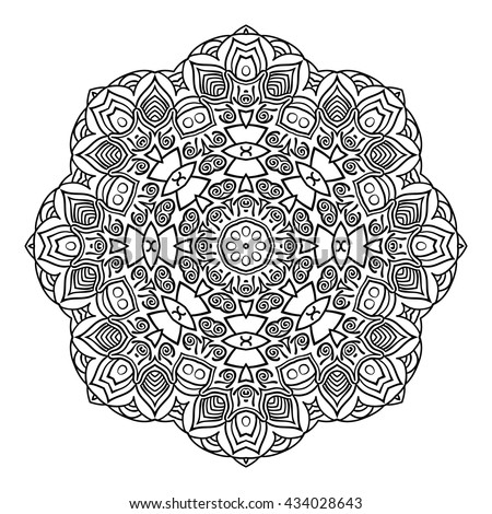 Mandala. Black and white decorative element. Picture for coloring. - stock vector
