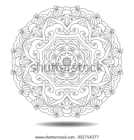 Mandala element. Symmetric zentangle. Vector illustration. Abstract doodle background. Good for cards, invitations, presentations, party, bag, t-shirt, marketing materials. Indian east style. - stock vector