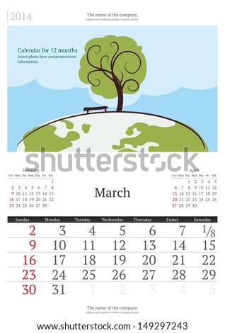 March. 2014 Calendar.  - stock vector