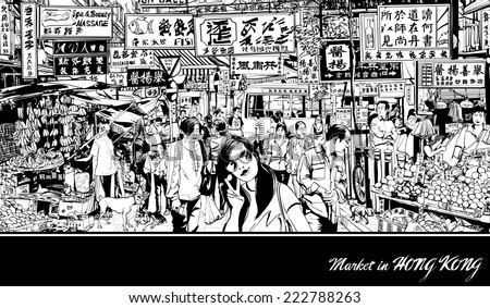 Market in Hong Kong - Vector illustration (all chinese characters are fictitious) - stock vector