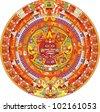 Mayan Calendar - stock vector