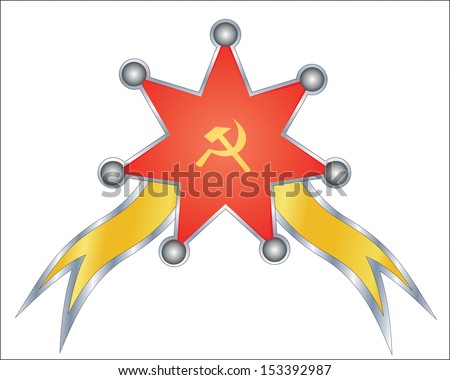 medal with the national flag of the Soviet Union - stock vector