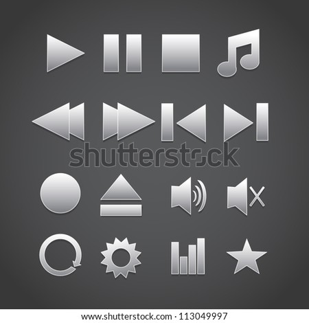 Media player icons. Vector - stock vector