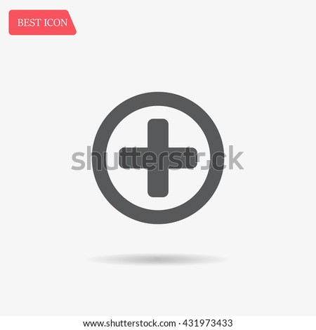 Medical cross icon - stock vector