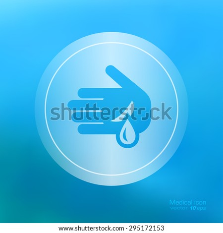 Medical icon on the blurred background. First aid concept.  Vector illustration - stock vector