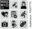 Medical icons set 1. - stock vector