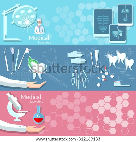 Medicine health dentistry medical instruments operating room x-ray  dental treatment care surgery blood donation doctor vector banners - stock vector