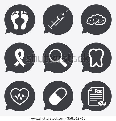 Medicine, medical health and diagnosis icons. Syringe injection, heartbeat and pills signs. Tooth, neurology symbols. Flat icons in speech bubble pointers. - stock vector