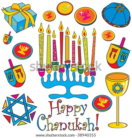 Menorah surrounded by fun and colorful dreidels, coins and presents - stock vector