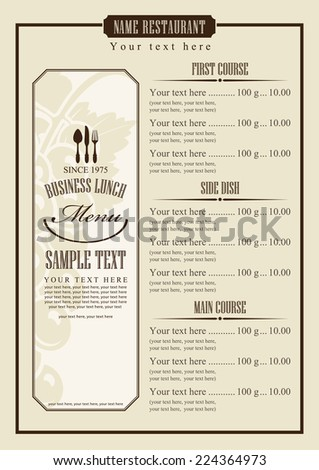 menu template with chef's hat and cutlery - stock vector