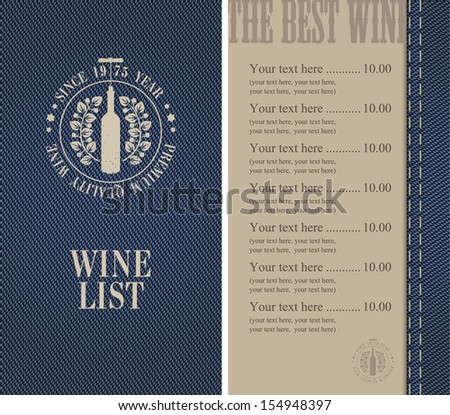 menu with a bottle of wine on denim - stock vector