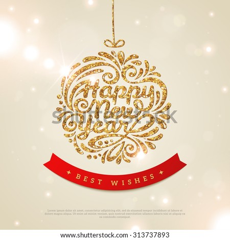 Merry Christmas and Happy New Year Greeting card. Shiny Gold Christmas Bauble with Sequins. Vector illustration. Smooth background with Lights. Wallpaper. - stock vector