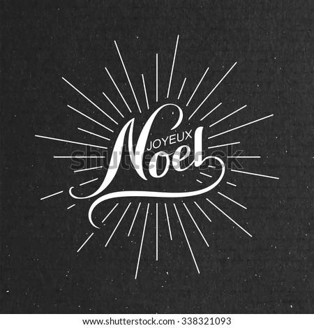 Merry Christmas. Joyeux Noel. Vector Holiday Illustration. Lettering Label  - stock vector