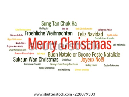 Merry christmas 2015 tree word tag cloud in many way - stock vector