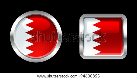 Metallic Glossy Flag series - Bahrain - stock vector