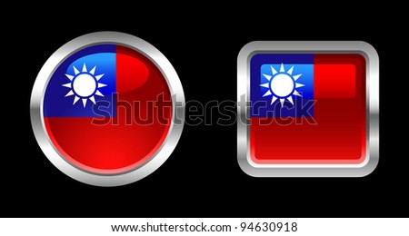 Metallic Glossy Flag series - Taiwan - stock vector