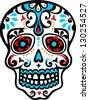 mexican skull - flower ornament - el dia de los muertos - day of the dead - vector image - stock vector