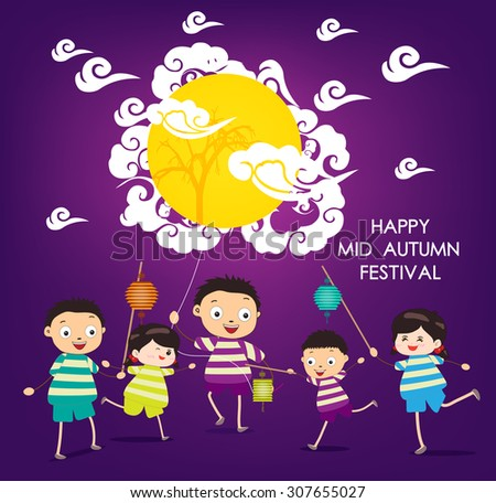 Mid Autumn Festival background with happy kids playing lanterns - stock vector