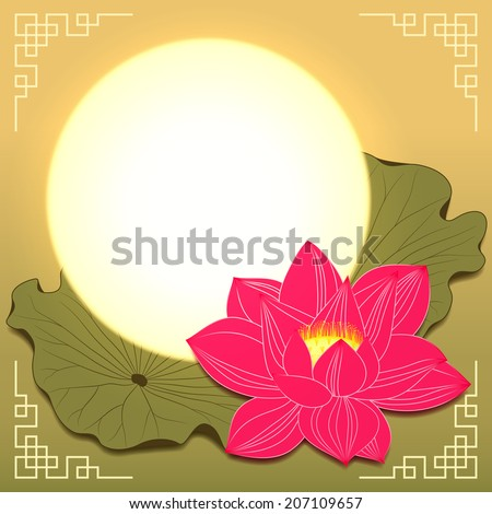 Mid Autumn Festival Lotus Flower and Moon - stock vector