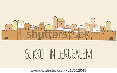Middle East, Ancient, , Old city, Vector Illustration - stock vector