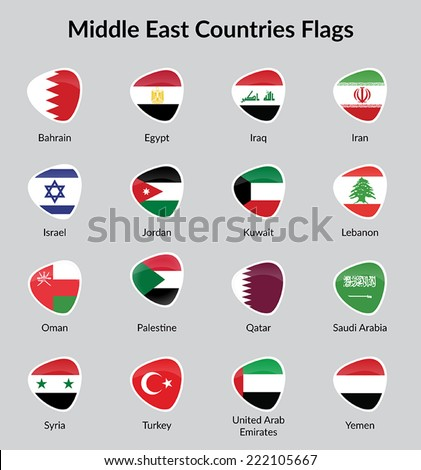 Middle East Countries Flag - stock vector
