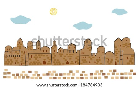Middle East Town, old city, illustration - stock vector