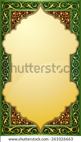 Middle eastern design in eps10 vector illustration - stock vector