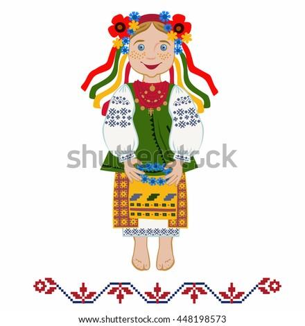 Midsummer Day or pagan holiday of Ivana Kupala. - stock vector