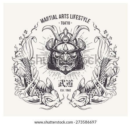 Military japanese print with samurai mask and koi fishes. Tattoo styled vector art.  - stock vector