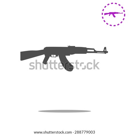 military machine, automatic - stock vector