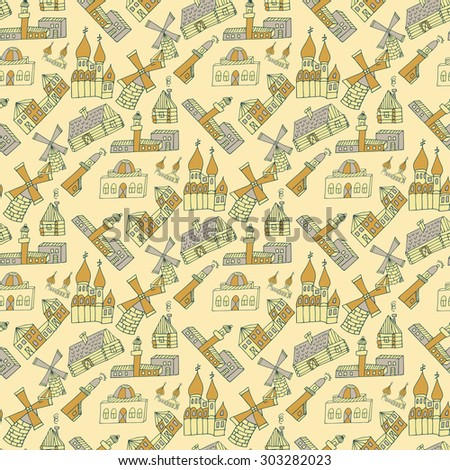 Mill, cottage, lighthouse. Background, banner, seamless - stock vector