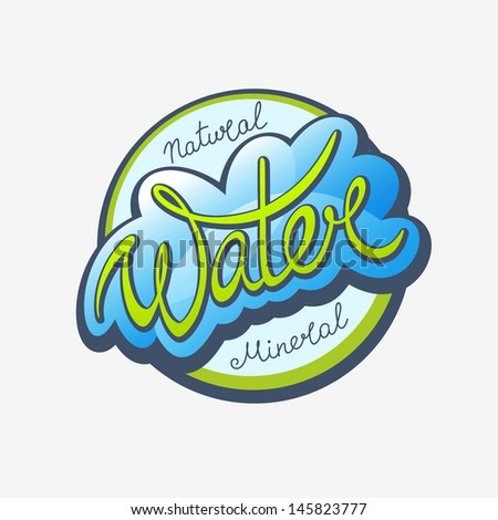 Mineral water handwritten calligraphic label - stock vector